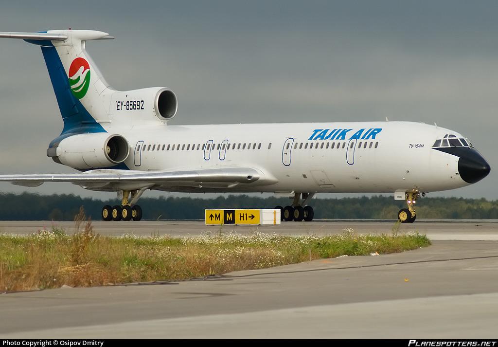 Национальный авиаперевозчик Таджикистана уволил половину штата