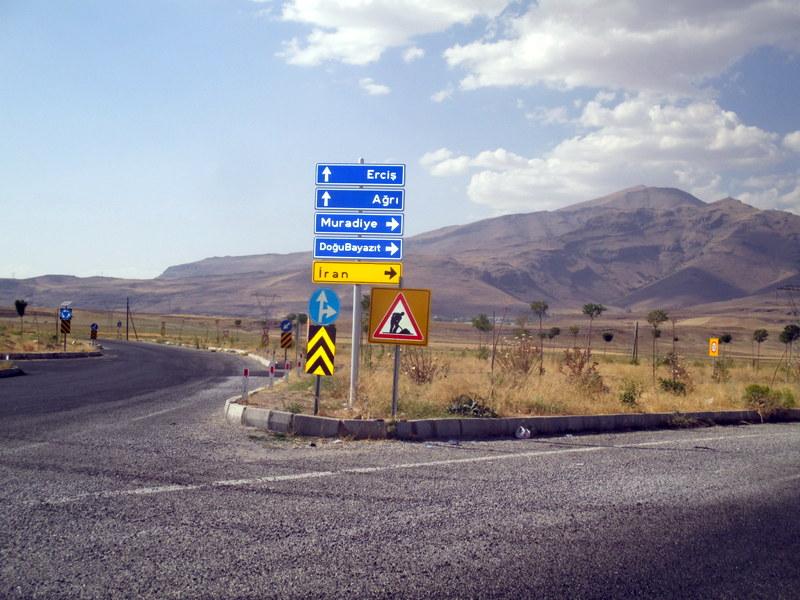 Закрытие пунктов пересечения границы с Ираном