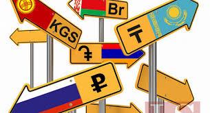 ЕАЭС. Одобрено Соглашение о единой системе идентификации участников внешнеэкономической деятельности (ВЭД)