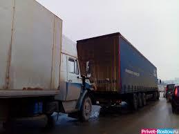 Россия. Движение большегрузов ограничено по дороге Обливская – Каргинская в Ростовской области
