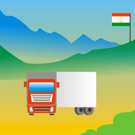 Контроль и регулирование международных перевозок в Таджикистане
