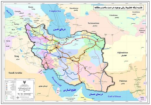 Иран. О ситуации в пунктах пересечения границы с сопредельными странами
