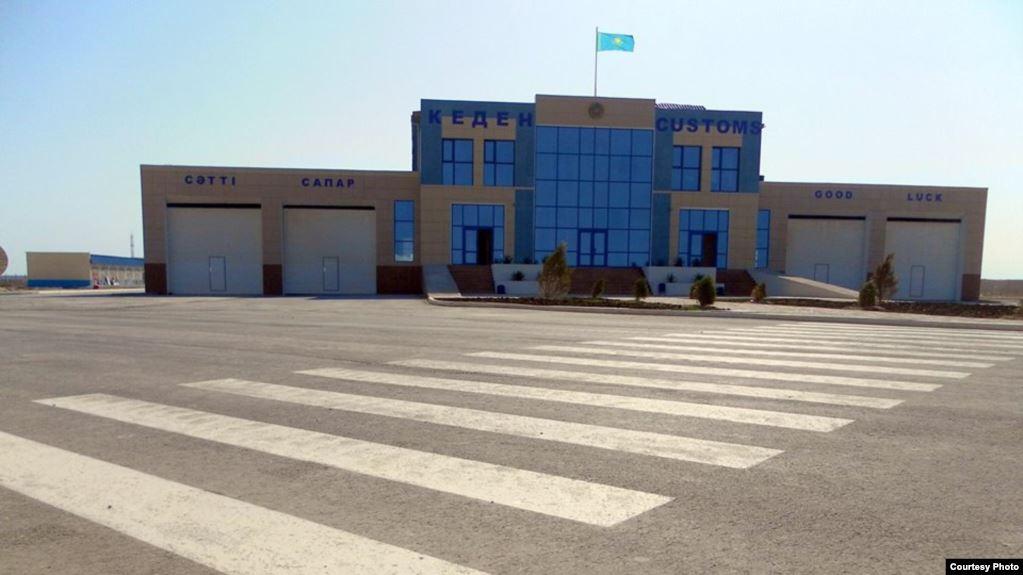 О ситуации в автомобильном пункте пропуска «Темир-Баба» на казахстанско-туркменском участке границы