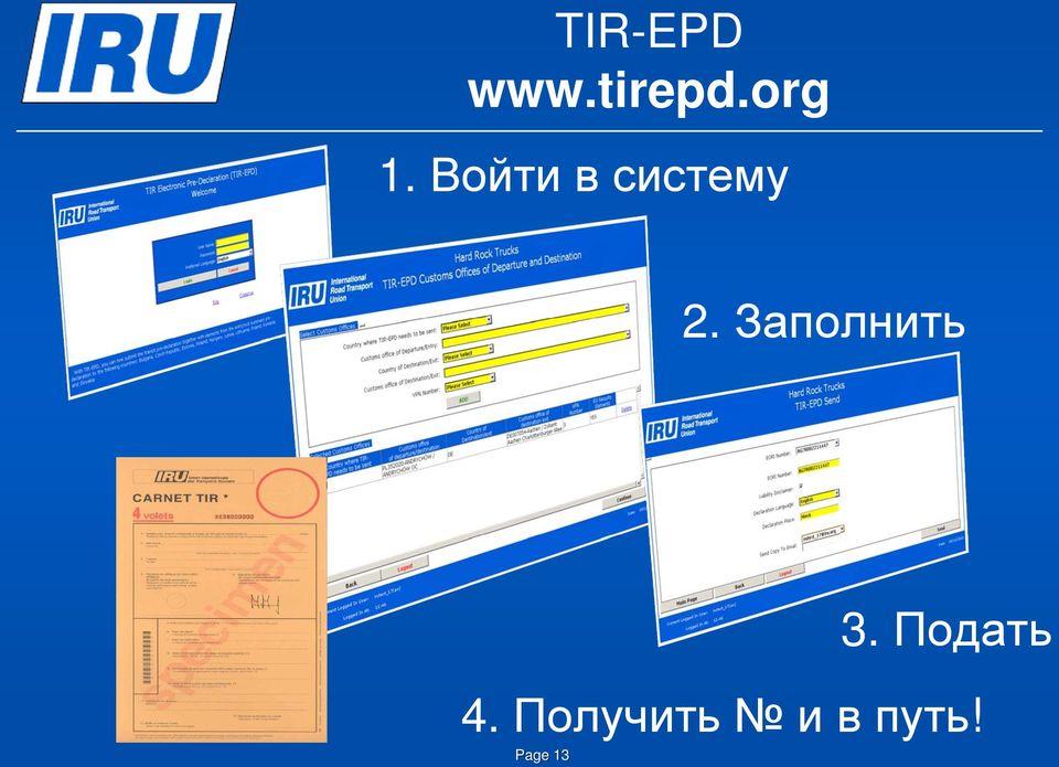 Узбекистан. Обязательное предварительное информирование таможенных органов