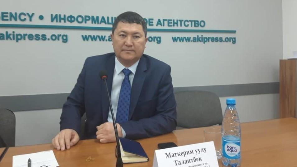 Кыргызстанские грузоперевозчики запустили мультимодальные грузоперевозки, — глава подкомитета ТПП Т.Маткерим уулу