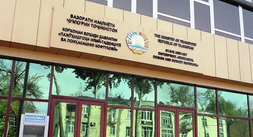 Обновленная информация в связи со вспышкой коронавируса (COVID-19) – изменение правил осуществления международных перевозок в Республике Таджикистан