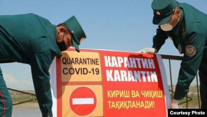 В Узбекистане с 10 июля ужесточают карантинные меры