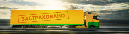 ВЕБИНАР Страхование грузов в Республике Таджикистан — опыт соседних стран Центральной Азии. СМР страхование\ eCMR