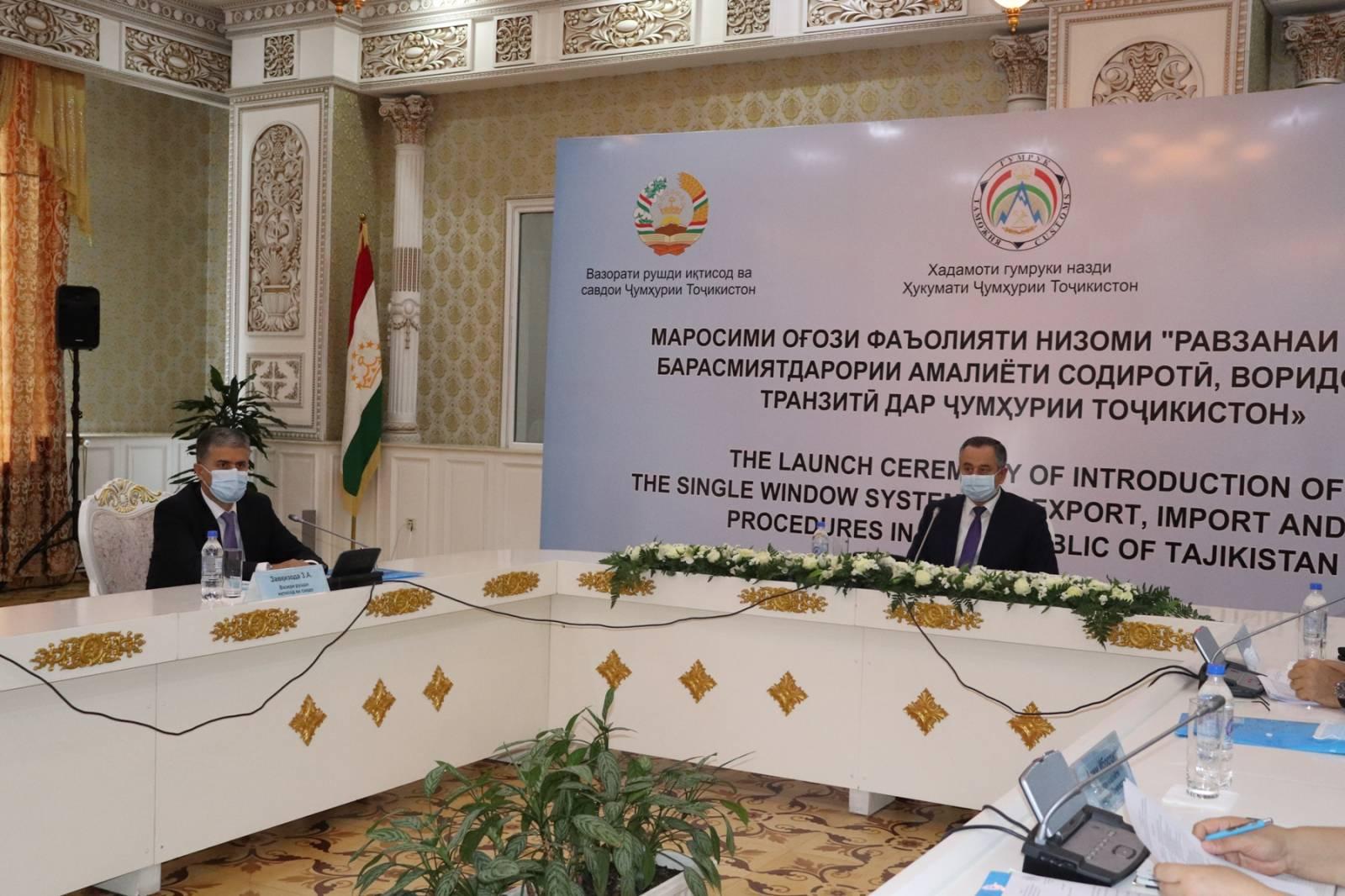 В Таджикистане заработала система Единого окна по оформлению внешнеторговых процедур