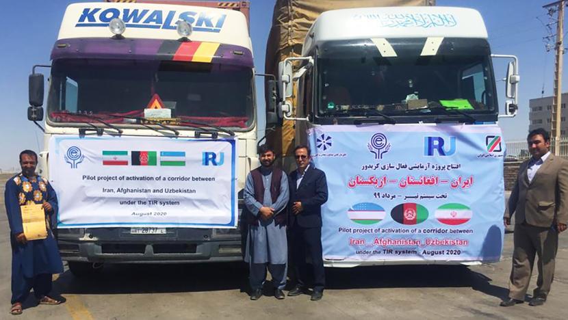 МДП: первая перевозка из Ирана и Узбекистан транзитом через Афганистан