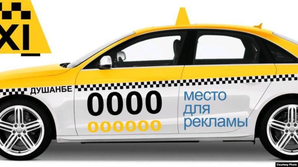 Таксиҳои «5 сомона»- ро чӣ гуна танзим бояд кард?