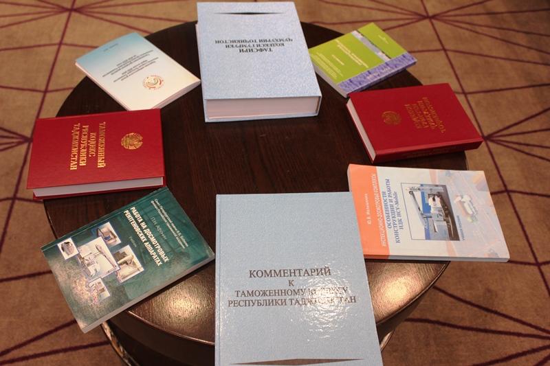 В Душанбе состоялась церемония представления комментария к Таможенному кодексу Республики Таджикистан