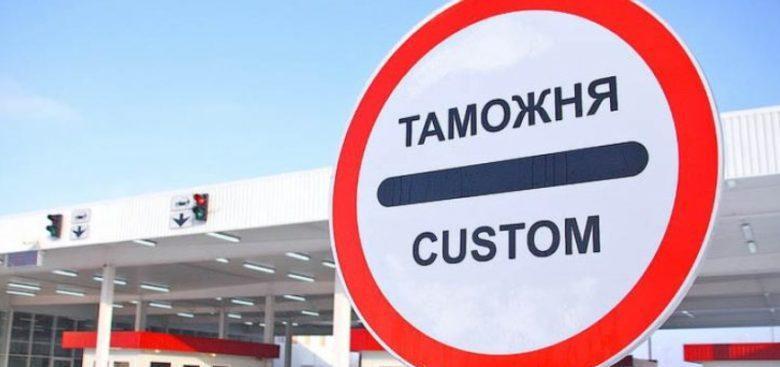 Казахстан. Работа по выявлению системных проблем в сфере таможенного регулирования внешней торговли