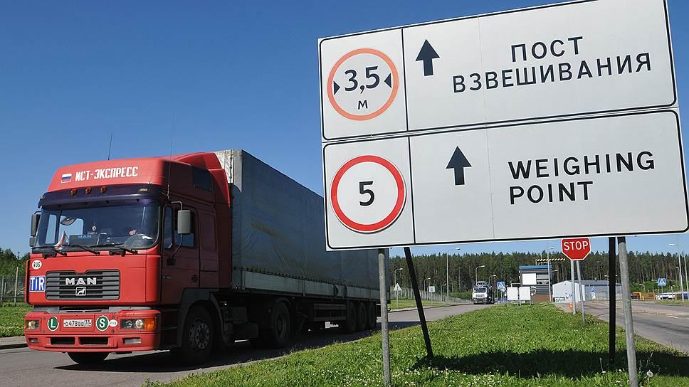 Россия. Утверждены Правила проезда тяжеловесных и (или) крупногабаритных транспортных средств в зоне автоматического весогабаритного контроля