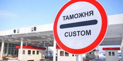 Между Россией и Таджикистаном заработал упрощенный таможенный коридор