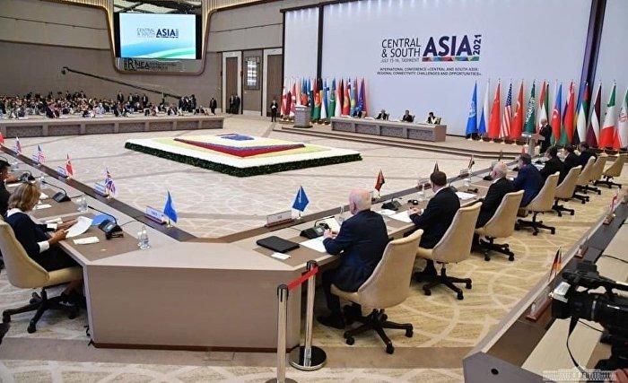 Международная конференция «Центральная и Южная Азия: региональная взаимосвязанность. Вызовы и возможности»
